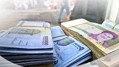۱۴ ماه یارانه نقدی پرداخت نمیشود / چقدر از اقساط وام کرونا باقی مانده است؟