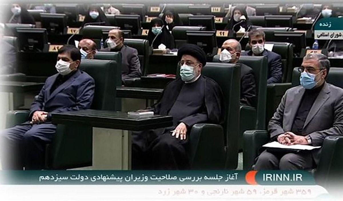 جلسه رای اعتماد به کابینه دولت سیزدهم با حضور رئیسی در مجلس