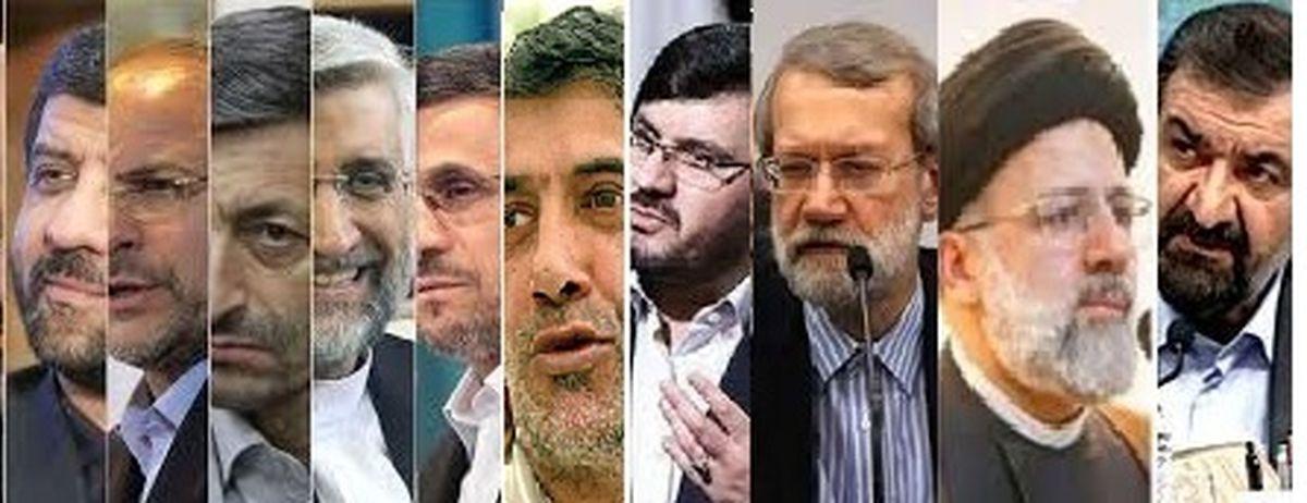 رقابت سخت انتخابات ریاست جمهوری ۱۴۰۰ بین این ۵ نفر / رئیسی و محسن رضایی  تأیید شدند