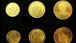 نرخ ارز دلار سکه طلا و یورو در 23 آذر 99 + جزئیات