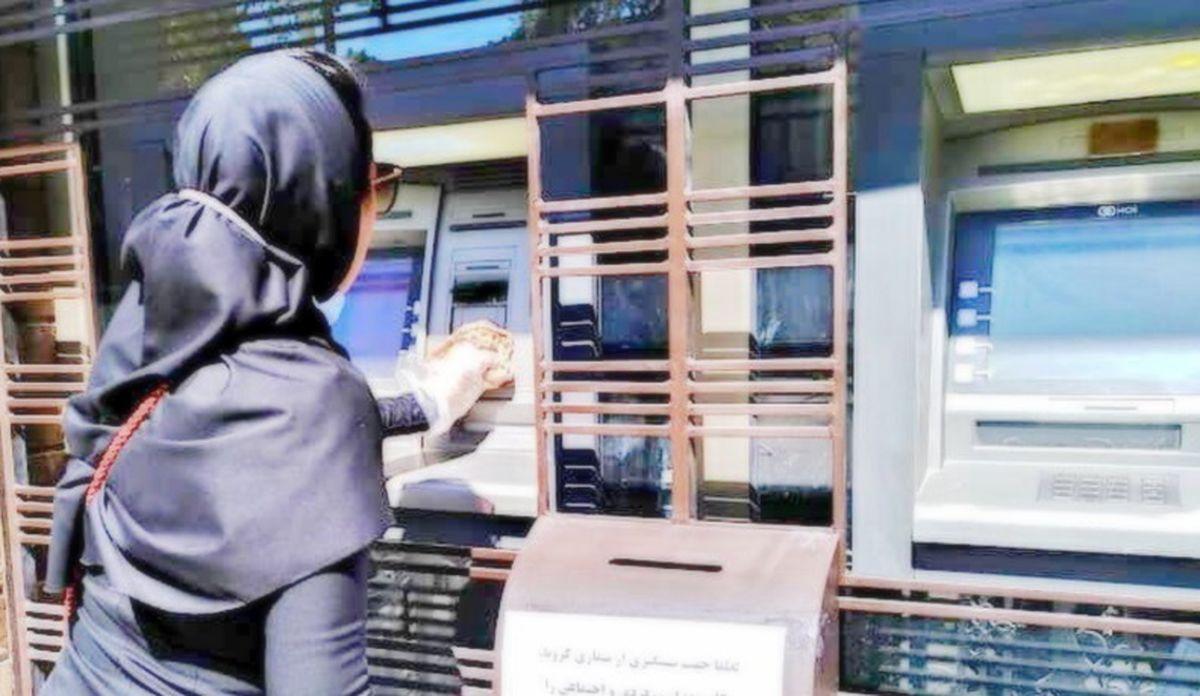 دو واریزی مهم دولت در هفته سوم مهر| تاریخ واریز یارانه و حقوق بازنشستگان اعلام شد