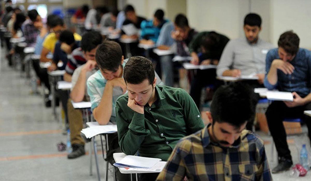 نتایج دانشگاه آزاد اعلام شد  لینک مشاهده نتایج
