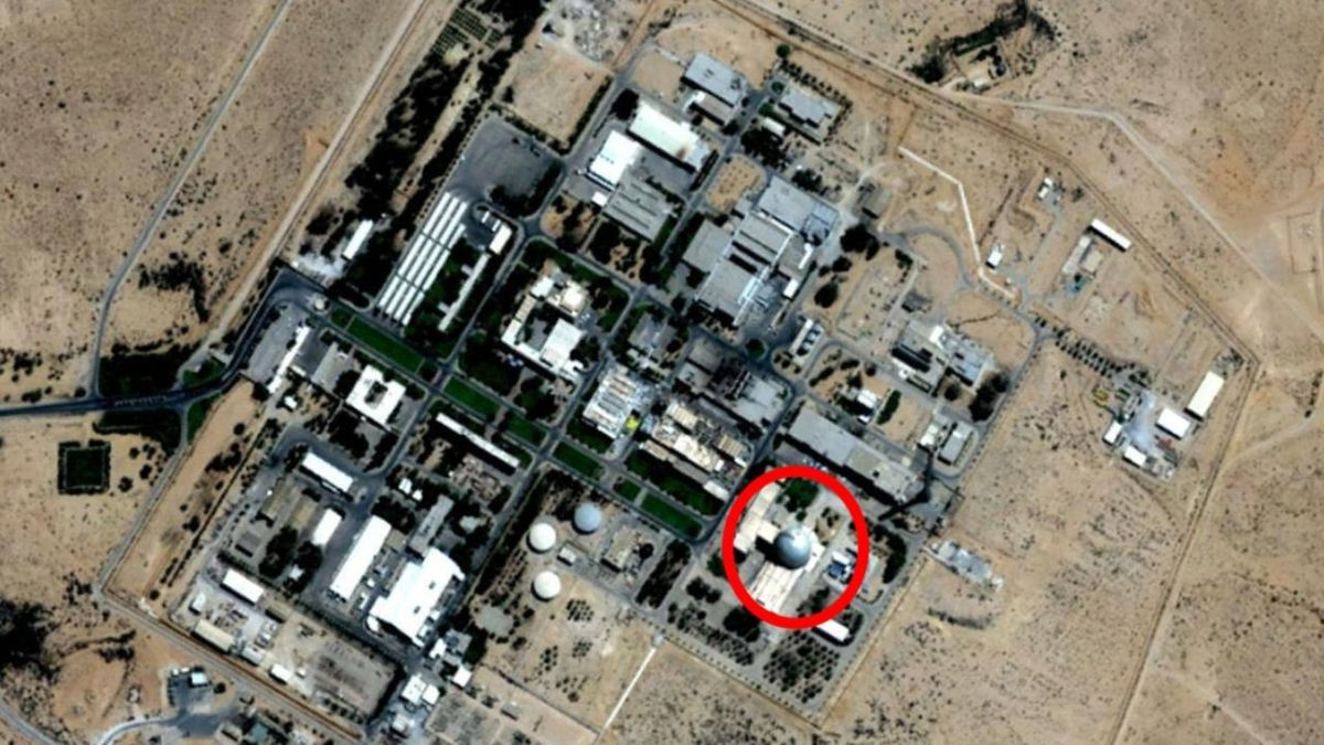 حمله به تاسیسات هسته ای اسرائیل + ویدئو