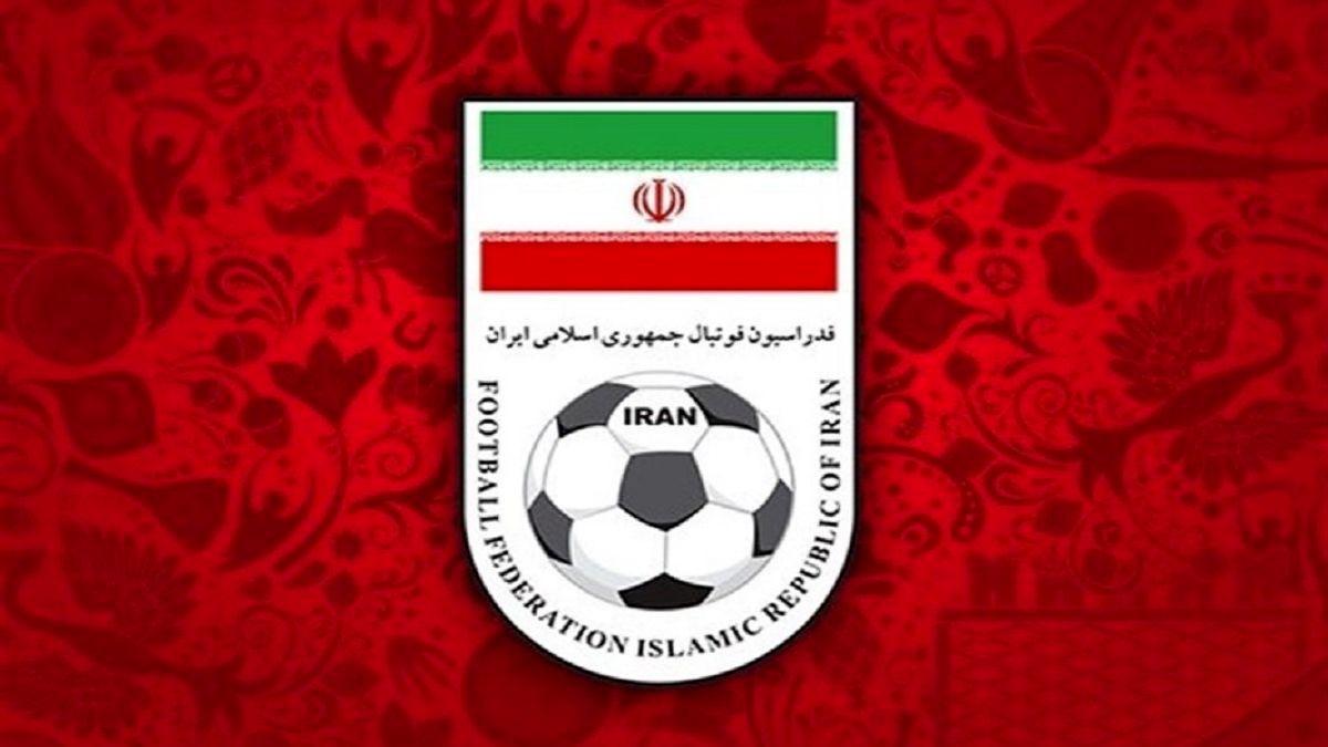 ایران میزبان مقدماتی جام جهانی شد