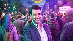 همرفیق شهاب حسینی مقابل دوربین رفت + جزئیات