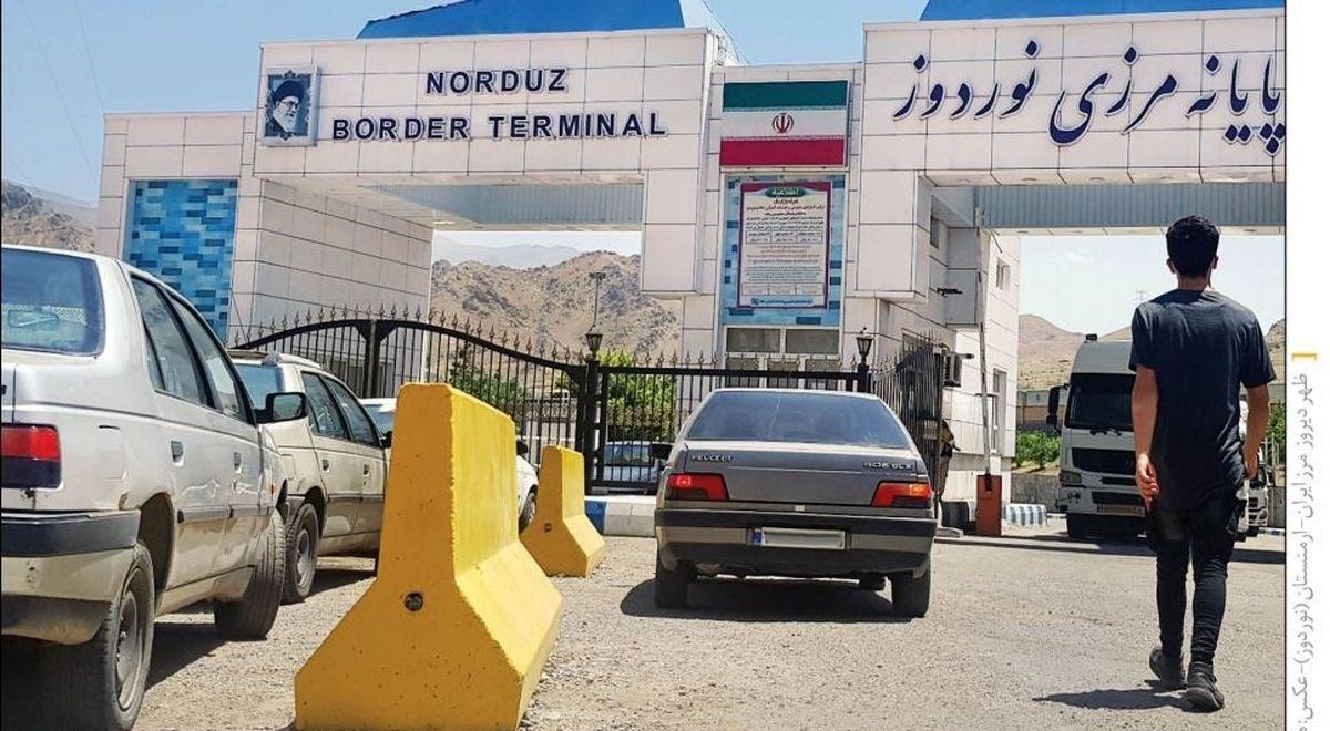 مرز ایران و ارمنستان بسته شد  علت