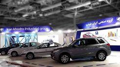 قیمت خودرو پراید کوییک تیبا و ساینا  امروز 22 آذر 99 + جزئیات