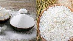 خرید برنج و شکر در ماه مبارک رمضان صفی می شود ؟