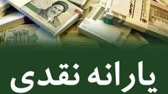 حراجی برای ۹۵ درصد ایرانیها/ از پشت پرده یارانهها بگویید