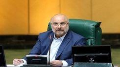 قالیباف تیم مذاکره ایران را بهم ریخت + جزئیات
