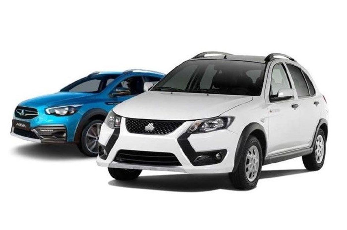 جدیدترین قیمت خودرو سایپا امروز سه شنبه ۱۸ خرداد + جدول