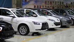 قیمت خودرو: جدیدترین قیمت خودرو امروز، دوشنبه 11 مرداد ماه