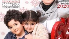 عکس شیلا خداداد در روز کریسمس با فرزندانش + عکس دیده نشده