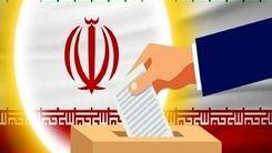 علی مطهری راجع به انتخابات ریاست جمهوری 1400 گفت + جزئیات مهم