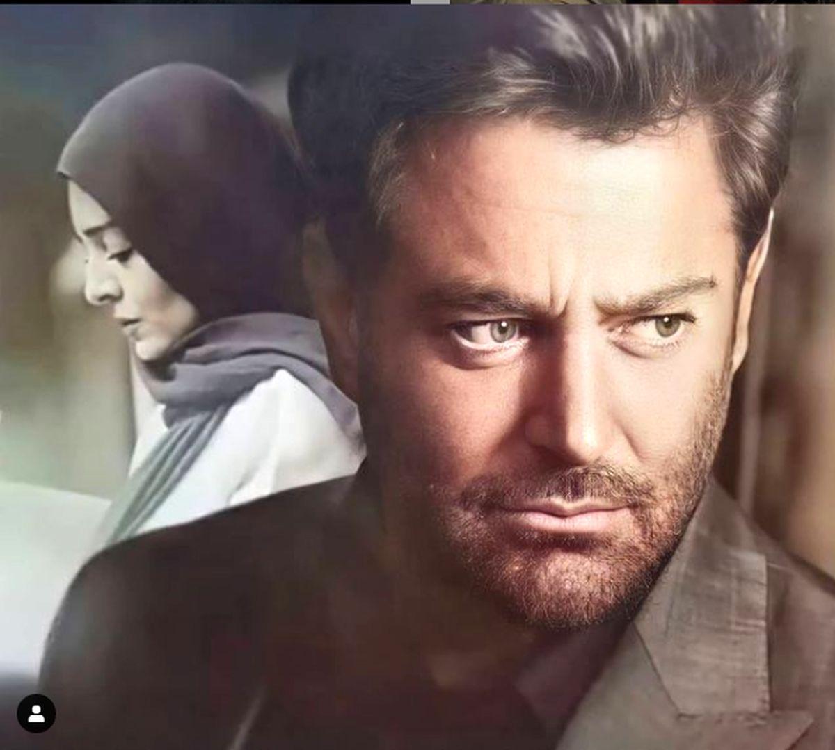 محمدرضا گلزار ساره بیات را تحقیر کرد/ سکانس جنجالی سریال گیسو + دانلود