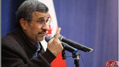 حرف های جنجالی محمود احمدی نژاد علیه مسئولان