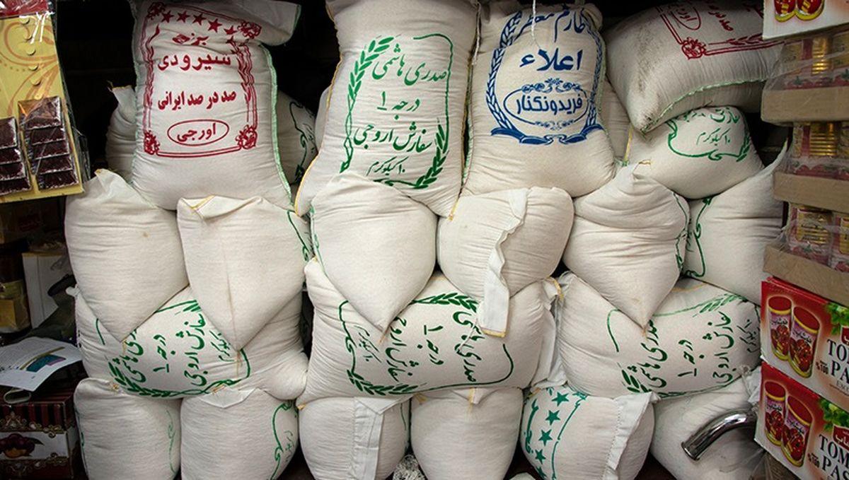 یارانه دولت برای خرید «برنج» + جزئیات