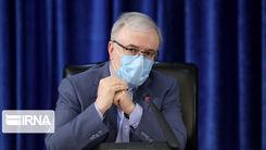 واکسیناسیون بیماران خاص و دیابتی/ دستور جدید وزیر بهداشت