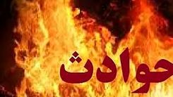 زنده زنده سوختن زن کرمانی در کوره های آهک + جزئیات مهم