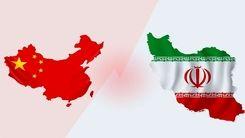 تحلیل نیویورک تایمز درباره قرارداد ایران و چین