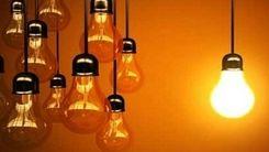 خبر فوری / احتمال افزایش قطعی برق وجود دارد