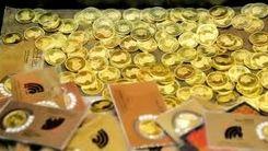 سیر نزولی قیمت سکه +جزئیات