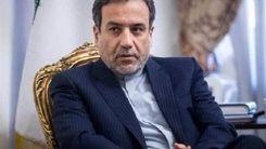 اقدام کوبنده ایران به اسرائیل در برابر حادثه نطنز