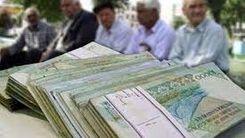 پرداخت وام ۱۰ میلیونی بازنشستگان کشوری