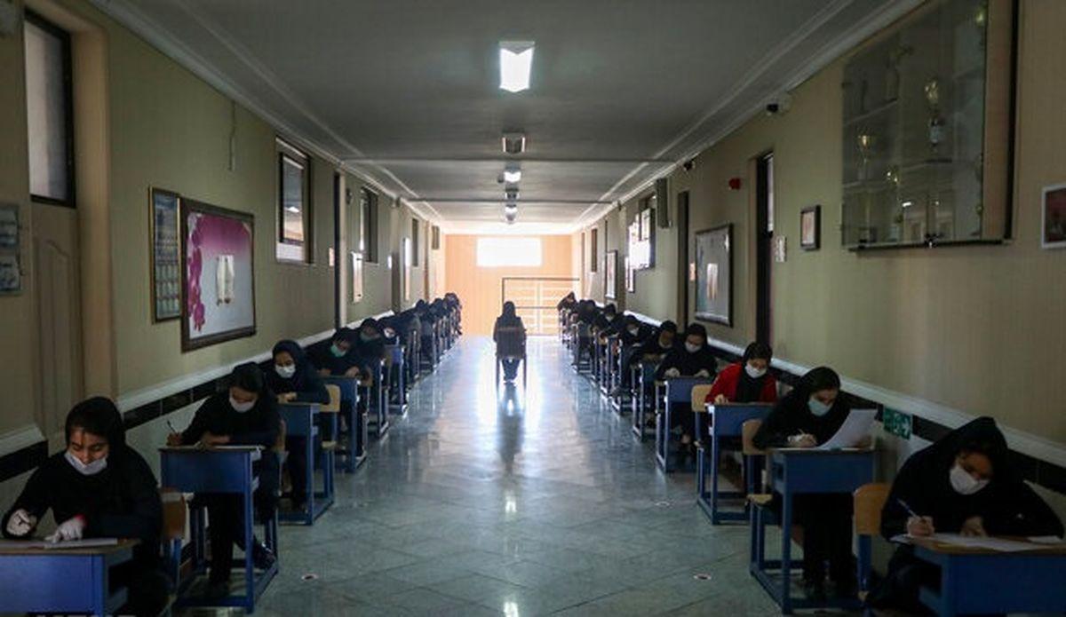 نحوه برگزاری امتحانات پایه نهم و دهم حضوری است