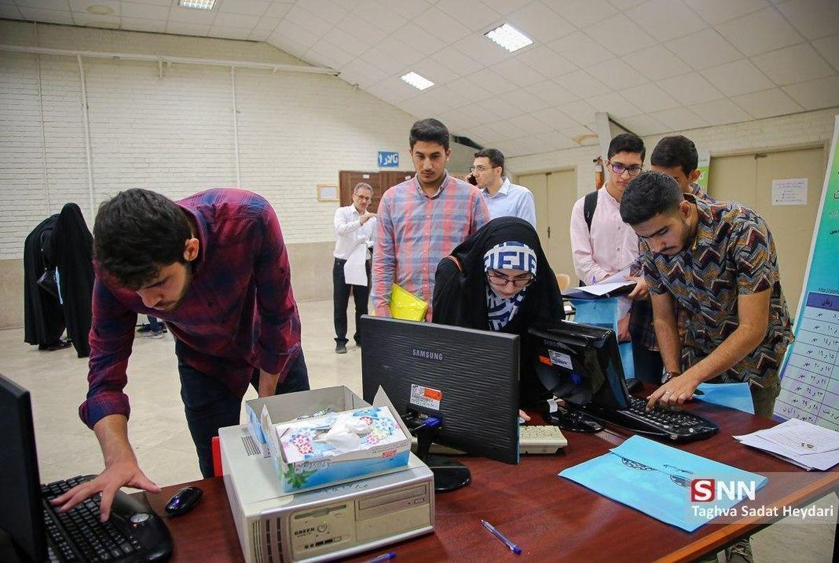 دانشجویان کرونایی تسهیلات دریافت می کنند
