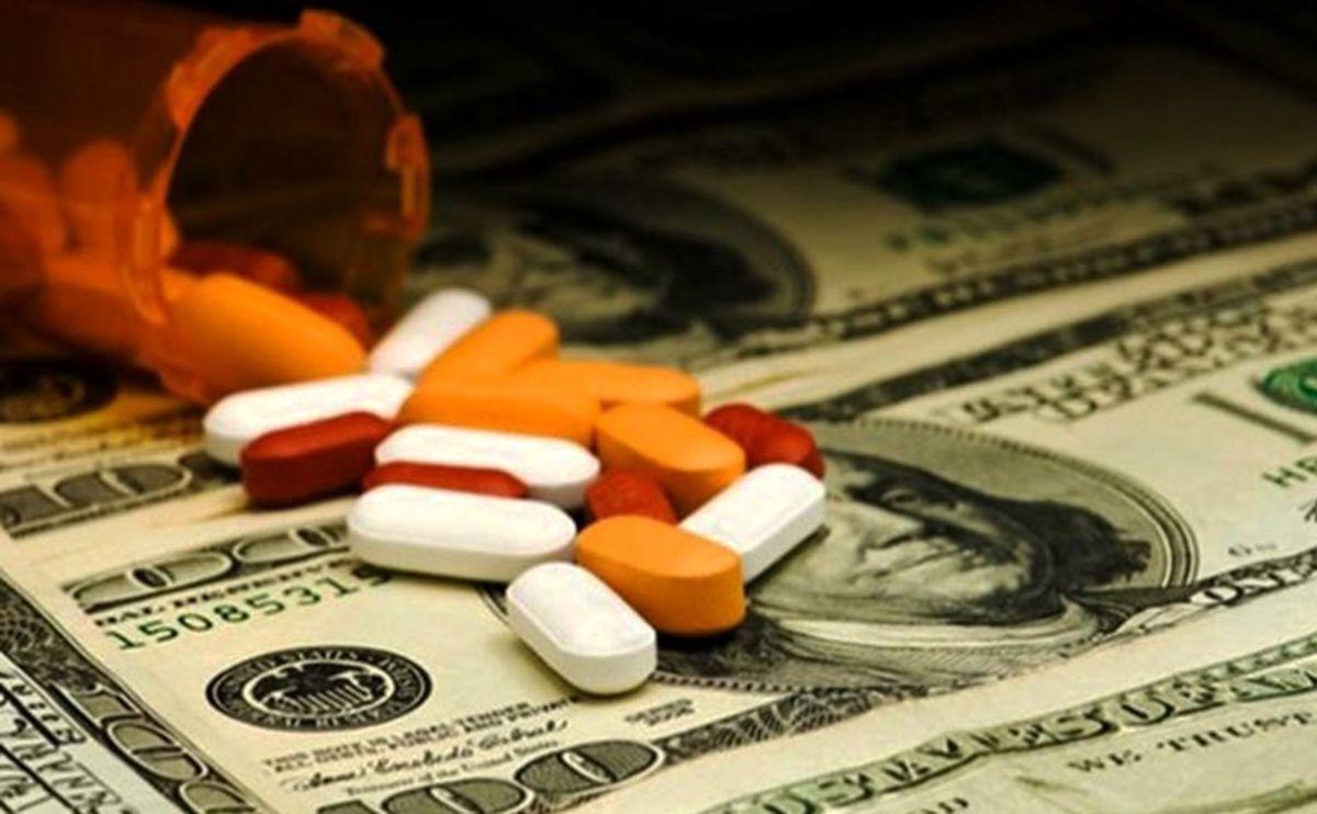 فوری  حذف یارانه دارو و کالاهای اساسی در راه است؟