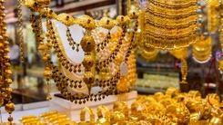 پیش بینی قیمت طلا در روز های آتی + جزئیات